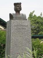 Monument à Christophe Colomb, Armand De Palma