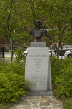 Buste de Simon Bolivar, Vital Dubray